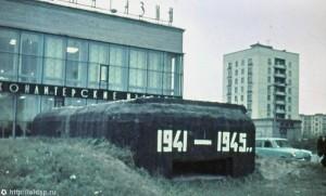 UA-304