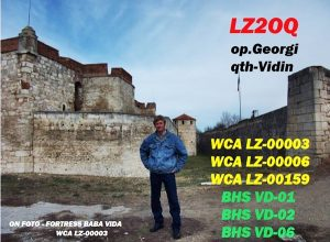 25/26.03.2017.I will be active from my home in Vidin like LZ2OQ!Activation in holiday stile,in free time,mainly CW mode from 80 to 17 m. - 20W + dipoles! One QSO- three references for WCA and BHS awards! WCA :LZ-00003,LZ-00006, LZ-OO159 & BHS: VD-01,VD-02,VD-06. Info for BHS : http://www.trcdx.org/trcdxc/html/awards.html 73!11! de lz2oq